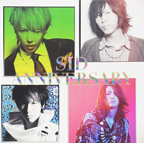 Image for ANNIVERSARY / SID [Limited Edition]