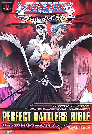 Image 1 for Bleach: Blade Battles 2nd Perfect Battlers Bible