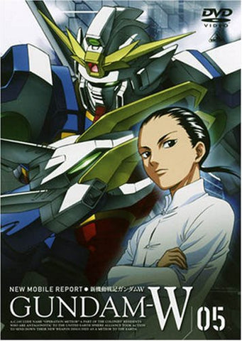 Image for Mobile Suit Gundam W / Gundam Wing 5