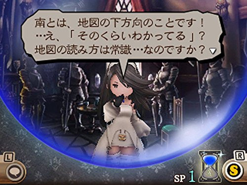 Image 3 for Bravely Second