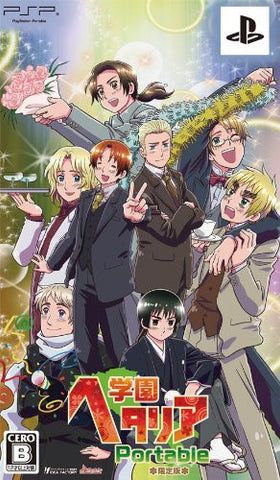 Image for Gakuen Hetalia Portable [Limited Edition]