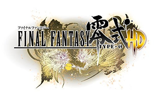 Image 2 for Final Fantasy Type-0 HD