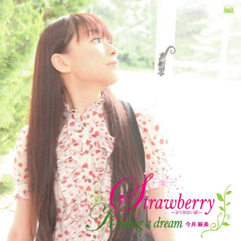 Image for Strawberry ~Bittersweet Tear~ / Asami Imai [Limited Edition]