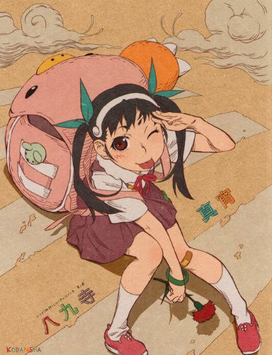 Image 1 for Anime Monogatari Series Heroine Book #2 Hachikuji Mayoi Art Book