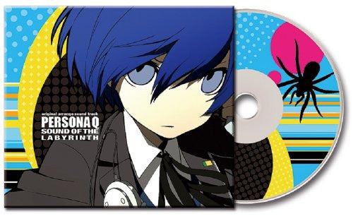 Image 9 for Persona Q: Shadow of the Labyrinth