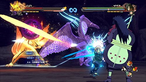 Image 5 for Naruto Shippuden: Ultimate Ninja Storm 4 (Welcome Price)