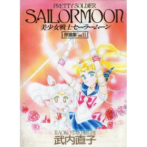 Image 1 for Pretty Soldier Sailor Moon Original Illustration Art Book #2 / Naoko Takeuchi