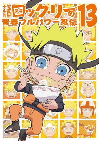 Image for Naruto Sd Rock Lee No Seishun Full Power Ninden 13