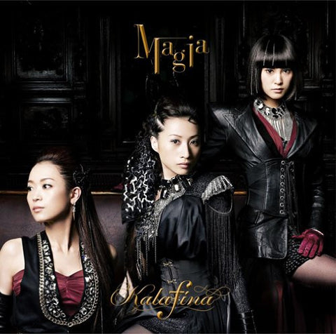 Magia / Kalafina [Limited Edition]