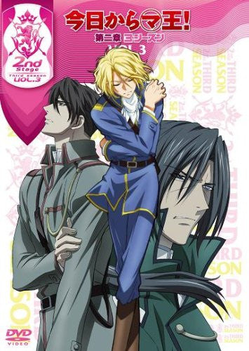 Image 1 for Kyo Kara Maou! Dai 2sho Third Season Vol.3