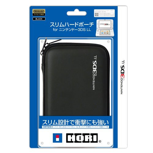 Image 1 for Slim Hard Pouch for 3DS LL (Black)