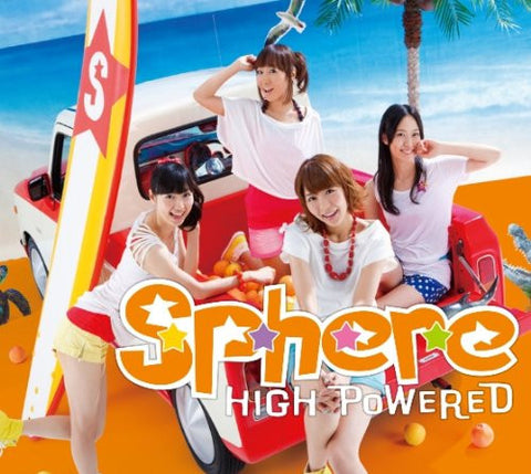 Image for HIGH POWERED / Sphere [Limited Edition]