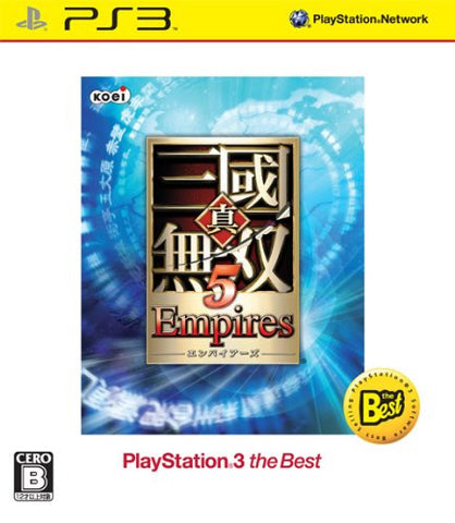 Image for Shin Sangoku Musou 5 Empires (PlayStation3 the Best)