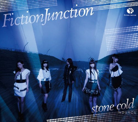 Image for stone cold / FictionJunction