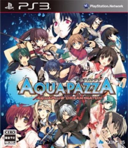 Image for Aqua Pazza: Aquaplus Dream Match [Regular Edition]