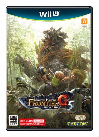 Image for Monster Hunter Frontier G5 Premium Package