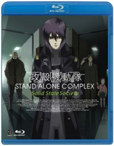 Image for Ghost In The Shell Stand Alone Complex Solid State Society