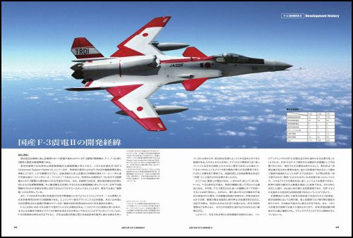 Image 4 for Ace Combat Assault Horizon   Master File Asf X Shinden Ii