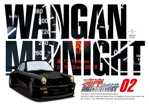 Image for Wangan Midnight 02