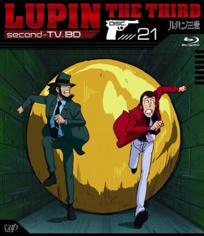 Image for Lupin The Third Second TV. BD 21