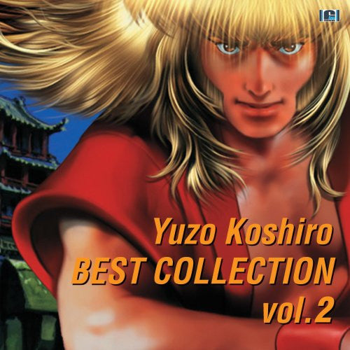Image 1 for Yuzo Koshiro BEST COLLECTION vol.2