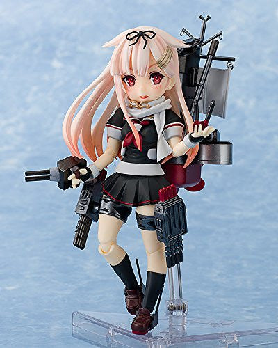 Image 6 for Kantai Collection ~Kan Colle~ - Yuudachi - Parfom - Kai Ni (Phat Company)