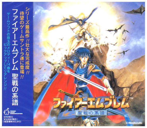 Image 1 for Fire Emblem: Seisen no Keifu Game Music Soundtrack