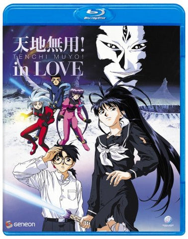 Tenchi Muyo In Love