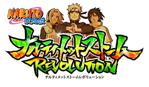 Image 7 for Naruto Shippuden: Narutimate Storm Revolution