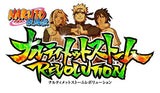Thumbnail 7 for Naruto Shippuden: Narutimate Storm Revolution