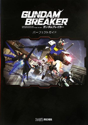 Image 1 for Gundam Breaker Perfect Guide