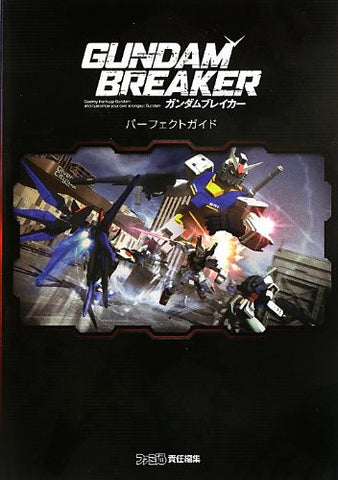 Image for Gundam Breaker Perfect Guide