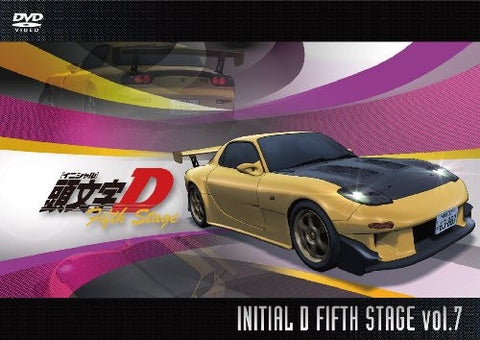 Kashira Moji Initial D Fifth Stage Vol.7