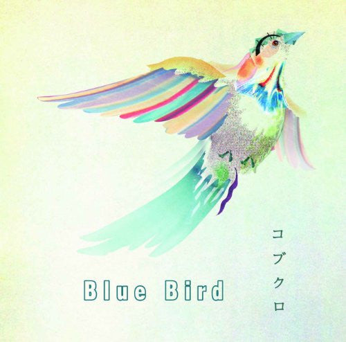 Blue Bird / Kobukuro [Limited Edition]