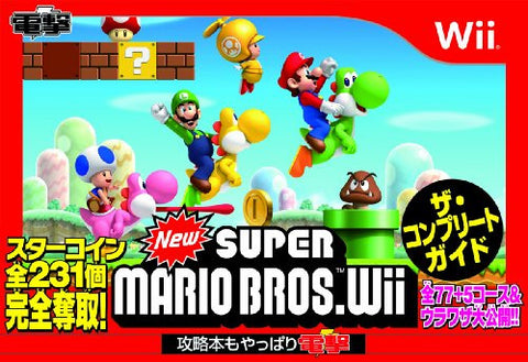 Image for New Super Mario Bros. Wii The Complete Guide