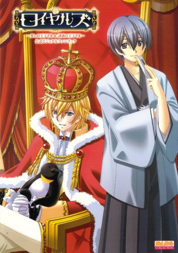 Image 1 for Royals   Itoshi No Ouji Sama & Yuuwaku No Ouji Sama Official Visual Fanbook