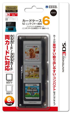 Image for 3DS Card Case 6 (Black)