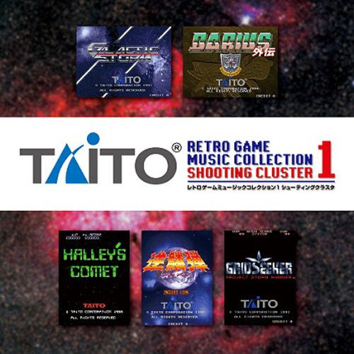 Image 1 for TAITO RETRO GAME MUSIC COLLECTION 1 SHOOTING CLUSTER