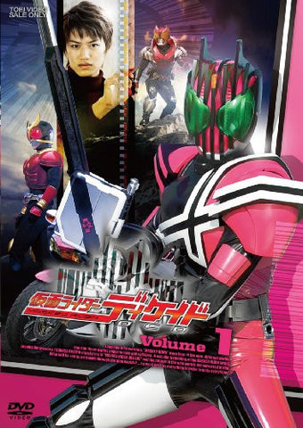 Image for Kamen Rider Decade Vol.1