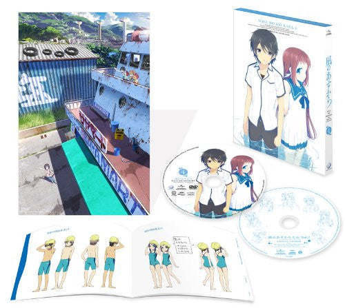 Image 2 for Nagi No Asu Kara Vol.4 [Limited Edition]