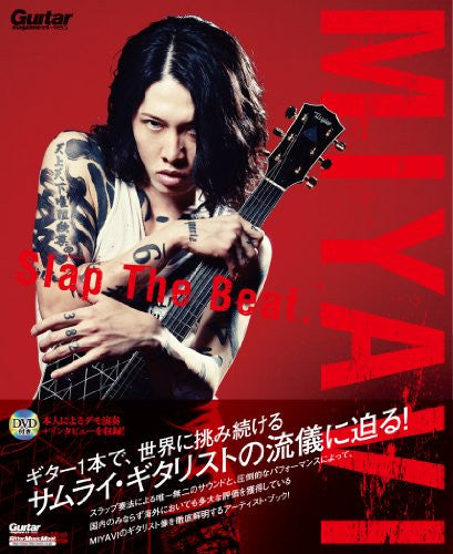 Image 1 for Miyavi Slap The Beat   Guitar Book And Score
