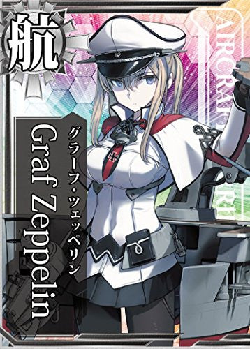 Image 8 for Kantai Collection ~Kan Colle~ - Graf Zeppelin - Kanmusu Aircraft Carrier Graf Zeppelin - 1/700 (Aoshima)