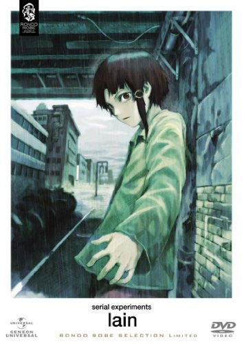 Image 1 for Serial Experiments Lain Dvd Set