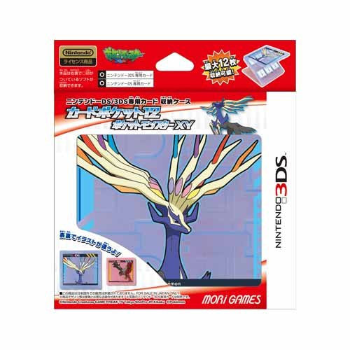 Image 1 for 3DS Card Pocket 12 (Pokemon XY)