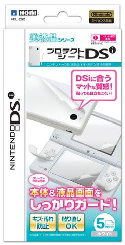 Image for Protect Sheet DSi (White)