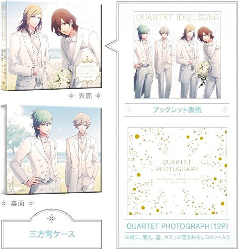 Image 1 for Uta no☆Prince-sama♪ QUARTET Idol Song [Limited Edition]