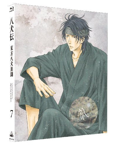 Image 1 for Hakkenden Toho Hakken Ibun Vol.7 [Blu-ray+CD Limited Edition]