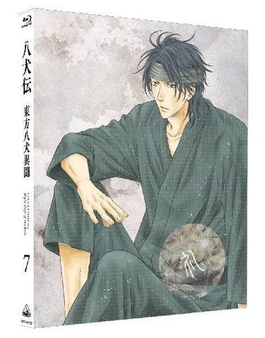 Image for Hakkenden Toho Hakken Ibun Vol.7 [Blu-ray+CD Limited Edition]