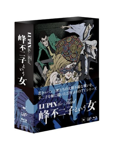 Lupin the Third: The Woman Called Fujiko Mine Blu-ray Box