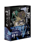 Thumbnail 2 for Lupin the Third: The Woman Called Fujiko Mine Blu-ray Box